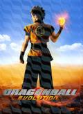 Dragonballe