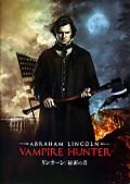 A_l_vampirehunter