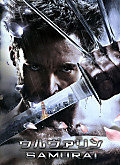 Wolverine_samurai